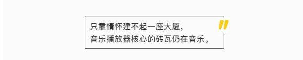 北京商报网易云只会传播的云
