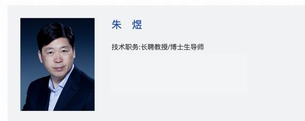 56岁清华教授正冲刺一个罕见IPO
